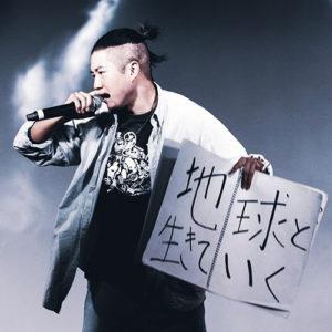 神澤 清(環境活動家)