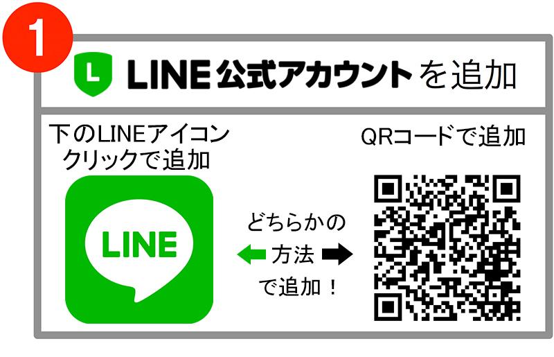line_1