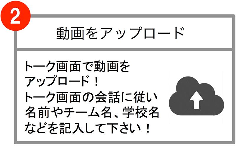 line_2